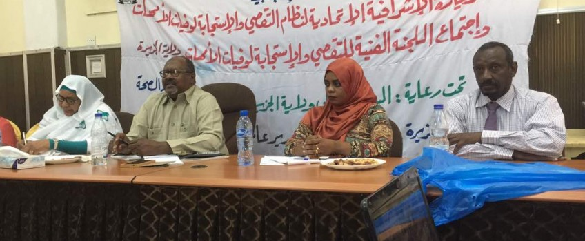 The Participation of University of Gezira in the Technical Committee for the Investigation about the Maternal Mortality
