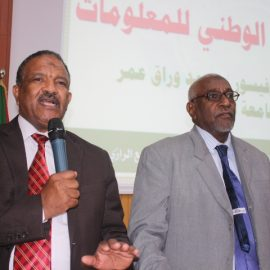 Conclusion the National Day of information