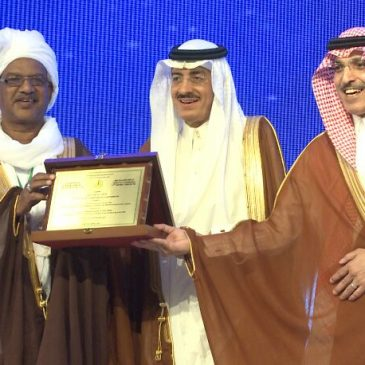 The University Delegation Receives the Award of the Islamic Development Bank in Jeddah which Won by the Faculty of Medicine