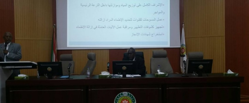 Center of Studies of Gezira Scheme in cooperation with the Association of Taiba