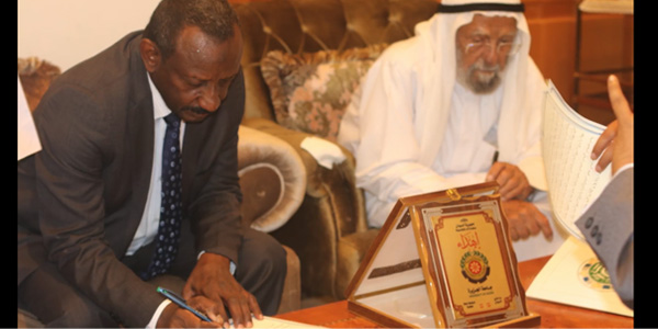 University of Gezira signs three Agreements in the UAE