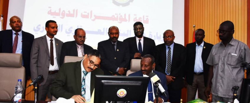 Cooperation Agreement between University of Gezira and the Real Estate Commercial Bank