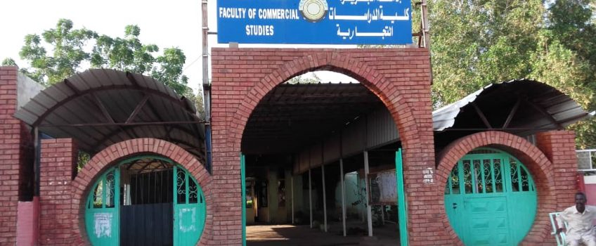 Suspension of the Study at the Faculty of Commerical Studies for an Indefinite period