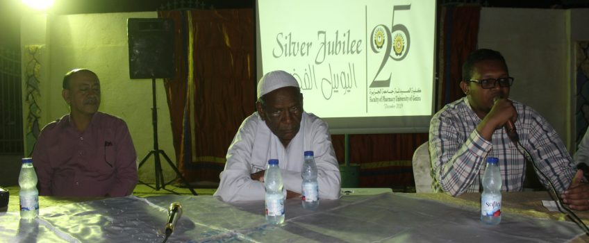 Faculty of  Pharmacy Arranges to Celebrates its Silver Jubilee December 2019